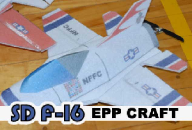 EPPクラフト:SD F-...
