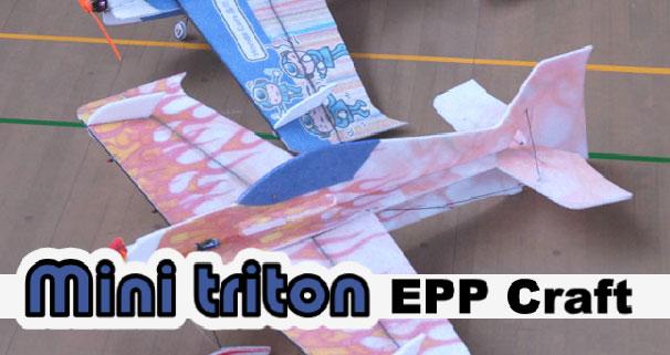 EPPクラフト;ミニト...