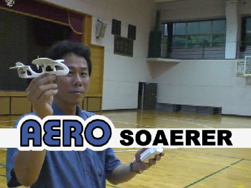 Aero Soarer