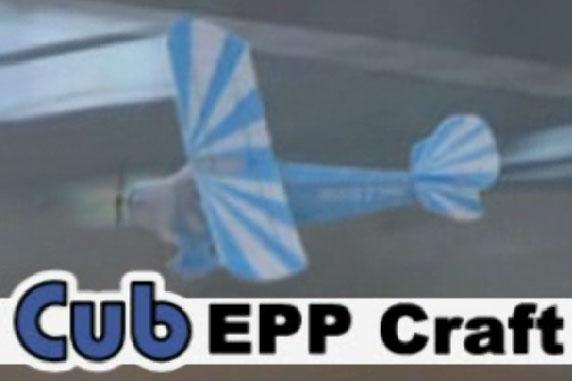EPPクラフト青白カ�..