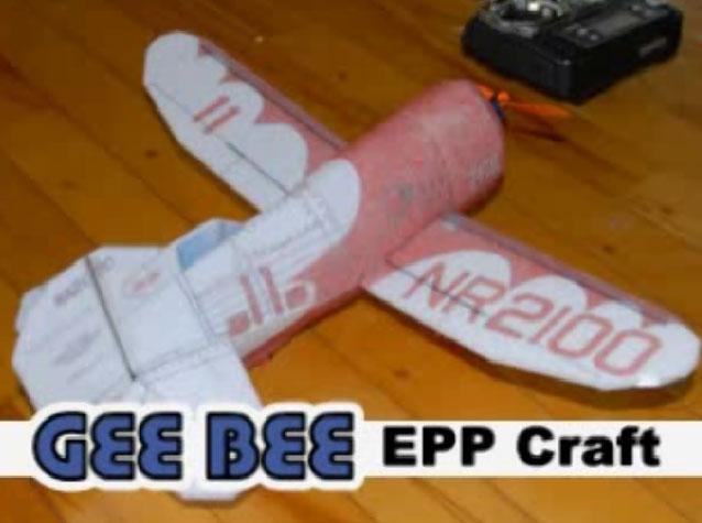 新型EPPクラフトGee...
