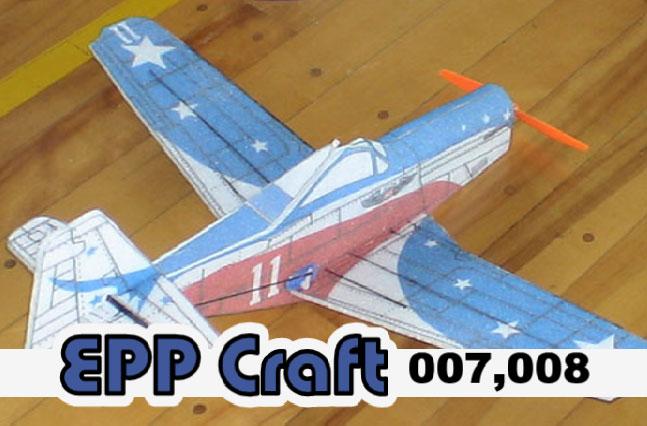 EPPクラフト007,008