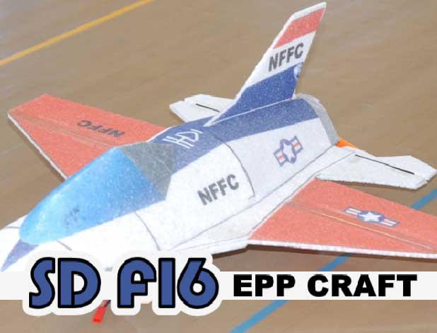 SD F16 2����ư����...