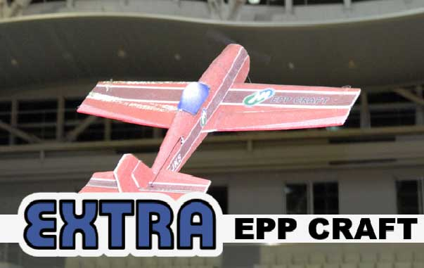 EPPクラフト:EXTRA...