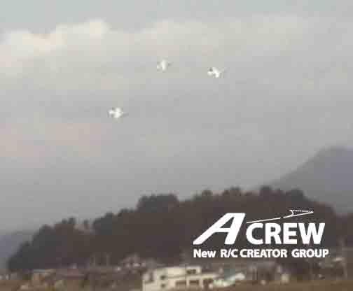 A-crew T-4 3機編隊