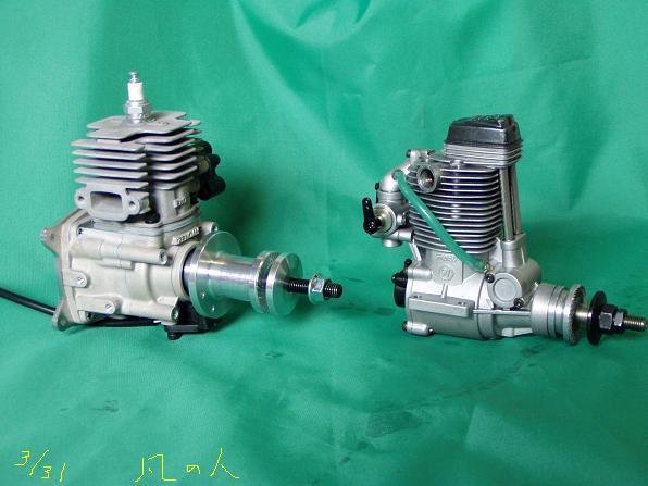 ゼノア20ccガソリンエンジンとOS FS−91S2