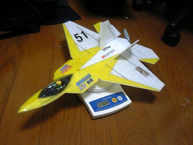 F22鶴田さん仕様